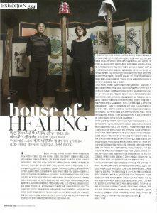 Vogue 01